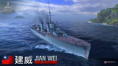 JianWei_PanAsia_destr_branch_WG_SPB_WoWs_Screenshots_1920x1080px
