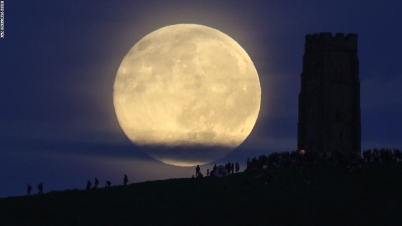 Technology Strawberry Moon 2019 Best Times To Watch And