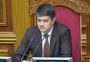 В Европарламенте возмущены нападениями на журналистов в Украине