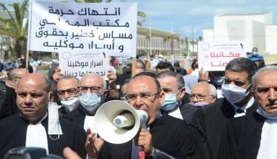 محامو الدارالبيضاء غاضبون ويحتجون ببذلهم المهنية (صور)