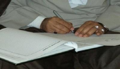 يهمّ مغاربة العالم.. وزارة العدل تتجه نحو تسهيل إجراءات إيداع عقود الزواج