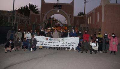 الأساتذة يحتجون في مسيرة نحو العمالة ومطالب بإيفاد لجنة مركزية من الوزارة