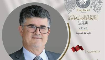 بالفيديو : تتويج جديد لجامعة المالك السعدي – المغربي محمد مشبال يحظى بجائزة الملك فيصل
