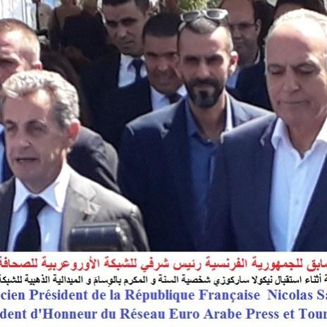 maroc presse ROI DU MAROC MOHAMMED V الشبكة الاوروعربية للصحافة و السياحة الملك محمد السادس المغرب (8)