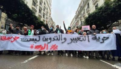 الجزائريون يحتجون من جديد ويطالبون بإطلاق سراح النشطاء المعتقلين