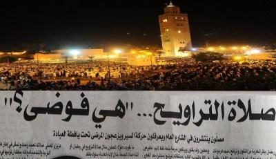 أعداء رمضان والتراويح يستفزون المغاربة من جديد!