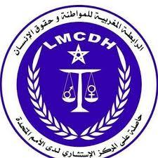 بيان للرأي العام عن إستمرار اعتقال الأخ ادريس السدراوي