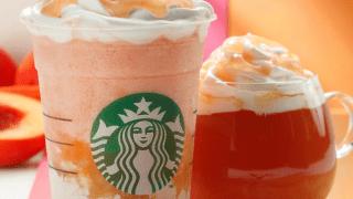 スターバックスが秋の新商品発売!大人ピンクな桃のフラペチーノ