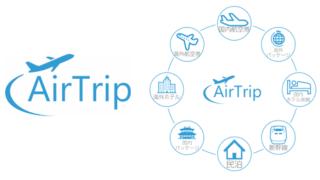 2016/12まで4%ポイント還元の国内航空券予約サイトリリース – 「AirTrip(エアトリ)」/エボラブルアジア
