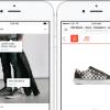 Instagram(インスタグラム)でタグからECサイトへシームレスアクセスできる検証を開始