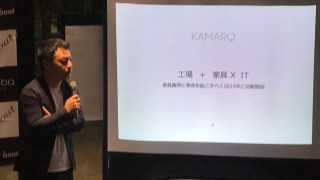 家具とITのfurnituretechのKAMARQがサブスクライフ【subsclife】を開始