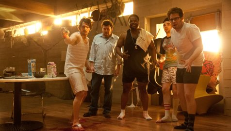 Das ist das Ende (Komödie). Regie: Seth Rogen, Evan Goldberg. 11.10.