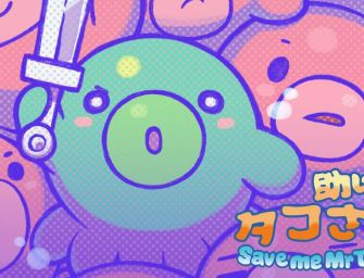 Save me Mr Tako: Tasukete Tako-San