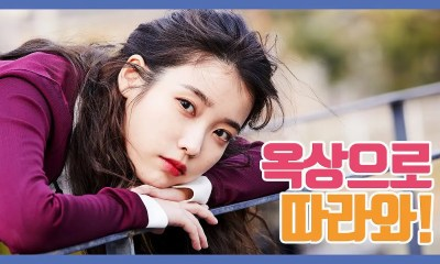 IU Confessed that She was Dragged to the Rooftop and Assaulted at School