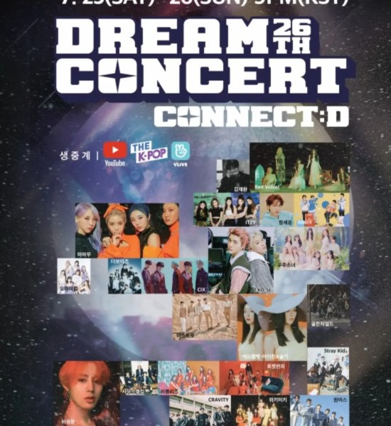 """(PRESSREELS) The """"2020 Dream Concert,"""" the first attempt due to the global COVID19 craze, will be joined by K-pop fans around the world by introducing various programs and cutting-edge."""