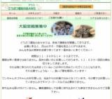 1589808 thum - 譲 渡 会