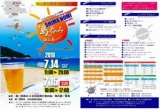 1590711 thum - 島呑み in 白石島