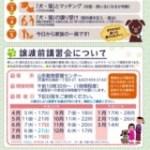 1594874 thum - 恋を呼ぶ!?フォトジェニックなソフトクリーム専門店『coisof』、「ストロベリーcoiシェイク」発売開始!トッピングメガ盛りキャンペーンも開催!!