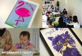 1595055 thum - [2歳]飾れる作品を造ろう!Babyアート☆Fruits(フルーツ) 6月