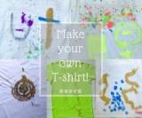 1595147 thum - 楽書梨世塾☆夏(オリジナルTシャツ作り)