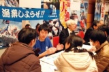 1596344 thum - 漁業就業支援フェア2018 大阪会場 漁師の仕事!まるごとイベント