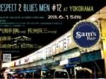 1596357 thum - 加藤喜一&His Band @HEAVEN青山