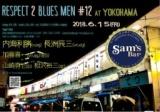 1596357 thum - Respect 2 Blues Men #12加藤喜一 内海利勝 長洲辰三 山崎真也 相沢裕三 at YOKOHAMA