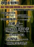 1596359 thum - ALL YOU CAN DRINK&EAT PARTY