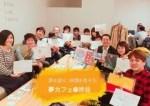 1596780 thum 1 - 6/3【起業・転職】 渋谷のブックカフェで夢実現朝活やります! (夢カフェ)【東京都】