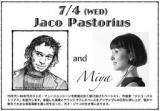 1597296 thum - A STORY OF JAZZ in 横浜 Jaco Pastorius