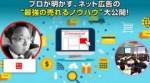 1597794 thum - フランス語と英語上達のための国際交流シェアハウス「TOKYO SHARE 石神井公園」が7/7(土)に国際交流パーティーを開催!