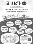 1597949 thum 1 - 菅井友香お嬢様の父親の職業と実家が四ツ谷と判明?すっぴん卒アル写真や経歴学歴も!