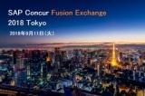 1598135 thum - SAP Concur Fusion Exchange 2018 Tokyo
