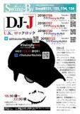 1598518 thum - DJ-J クラブSwing-By17.0 デヴィッド・シルヴィアン & Japan