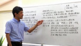 1598687 thum - 7月26日(木) 札幌市内での上祐代表ネット中継勉強会のお知らせ