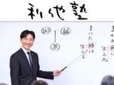 1598855 thum 1 - 利他塾セミナー 「自己を知って本当の利他を目指す」