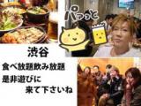 1599270 thum - 渋谷8.1(水)仕事帰りに是非☆食べ飲み放題、初参加、一人参加大歓迎