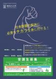 1599293 thum - 阪神まち大学 ※テーマに関心がある方どなたでも