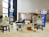 1599656 thum - 省エネ・健康な住まいを横浜市の補助制度でお得に手に入れよう!! | ハウスクエア横浜