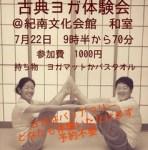 1599828 thum 1 - 日本語教育能力検定試験 検定対策講座 開講