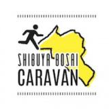 1600305 thum - SHIBUYA BOSAI CARAVAN