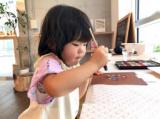 1600790 thum 1 - 夏に送りたいオリジナルはがきづくり〜伝統の和紙、伊勢型紙、顔彩〜@aeru meguro   株式会社和える(aeru)−日本の伝統を次世代につなぐ−