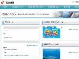 1600984 thum - 図書カード2千円分プレゼント!