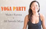 1601002 thum 1 - YOGA×MUSIC=「YOGA PARTY!」東京で大人気!ノリノリでYOGAを楽しもう♪