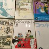 1601055 thum 1 - 東京漫画読書会 @品川 2018年8月27日