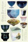 1601198 thum - 夏のガラス展Part.2