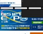 1601258 thum - 日本クリプトコイン協会仮想通貨の送金や受け取りが体験できる「仮想通貨実践講座」を2018年8月から開催〜全国で定期的に開催し仮想通貨リテラシーの底上げを図る〜