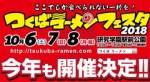 1602029 thum - 【京都・演劇】空降る飴玉社reシアター:島で育った男女6人と先生の群像劇