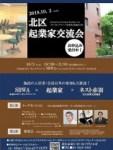 1602133 thum - 【ディッパーダン】 秋季限定クレープ「栗のモンブラン」シリーズ 8月27日(月)に発売