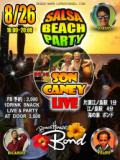1602195 thum 1 - 江ノ島 サルサ ライブ ビーチ パーティー ファイナル